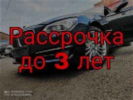 Новокузнецк 7-Series 2014