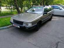 Москва 100 1989