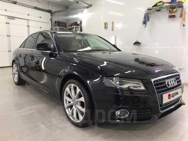 Audi A4, 2008 год, 638 000 руб.