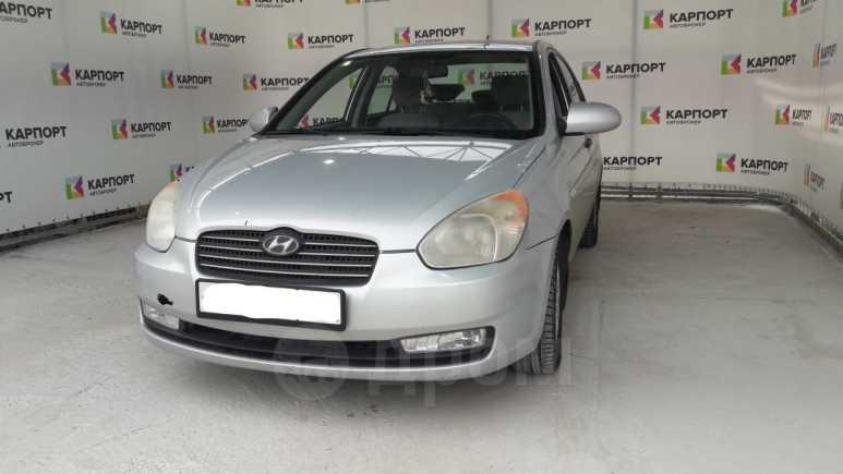 Hyundai Verna, 2008 год, 253 000 руб.