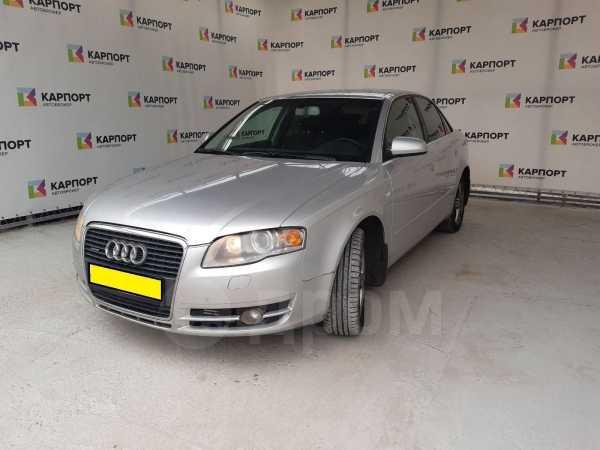 Audi A4, 2006 год, 439 000 руб.