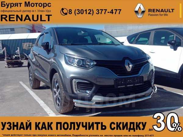Renault Kaptur, 2020 год, 1 331 000 руб.