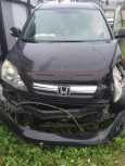 Honda CR-V, 2008 год, 420 000 руб.