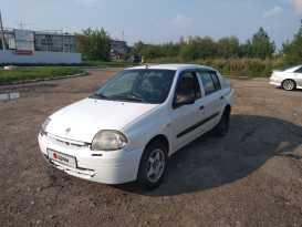 Ангарск Clio 2001