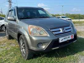 Кемерово CR-V 2005