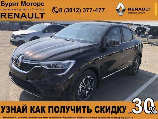 Renault Arkana, 2020 год, 1 571 000 руб.