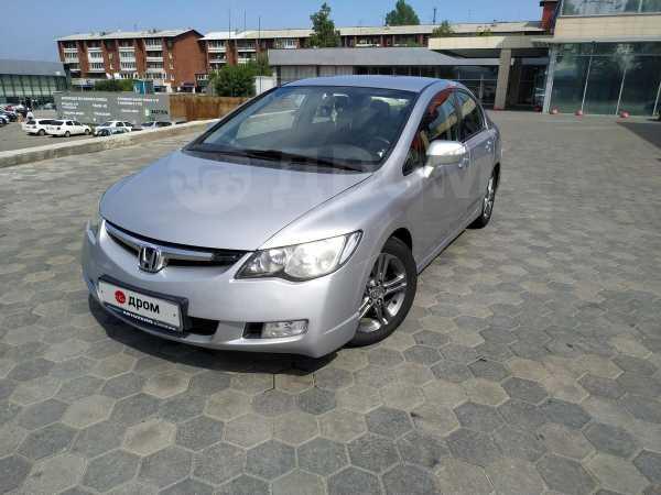 Honda Civic, 2006 год, 440 000 руб.