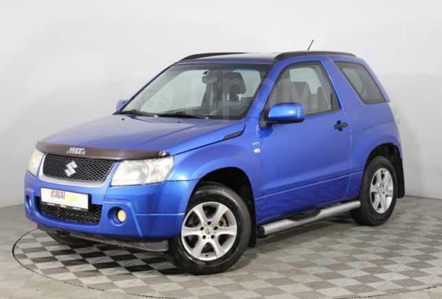 Suzuki Grand Vitara, 2006 год, 429 000 руб.