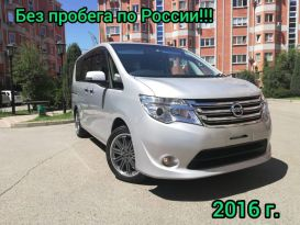 Краснодар Nissan Serena 2016