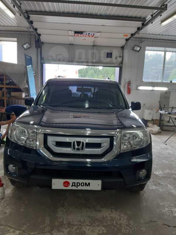 Honda Pilot, 2008 год, 920 000 руб.
