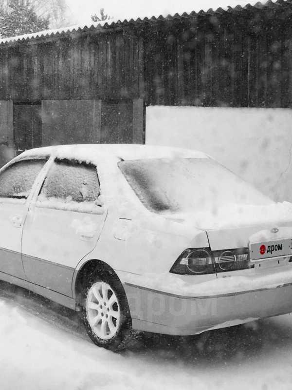 Toyota Vista, 1999 год, 350 000 руб.