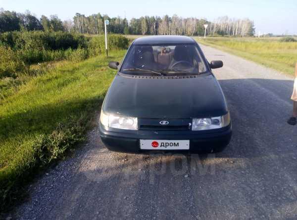 Лада 2110, 1997 год, 53 990 руб.