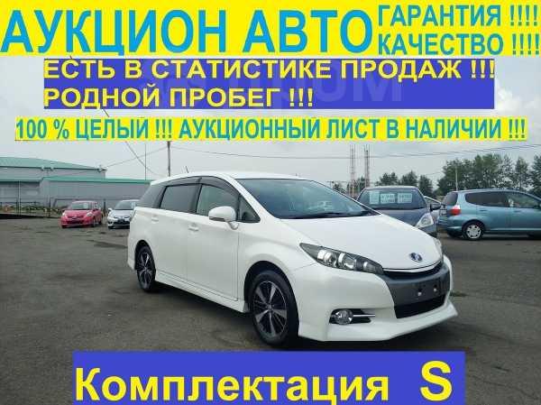 Toyota Wish, 2012 год, 945 000 руб.