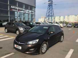 Сургут Astra 2014