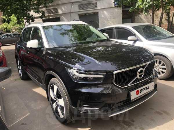 Volvo XC40, 2018 год, 2 400 000 руб.