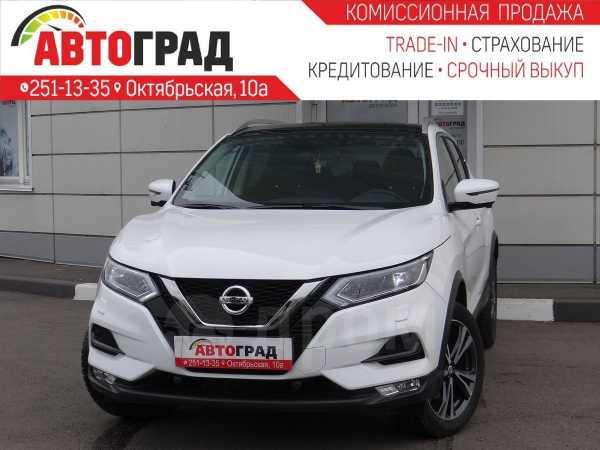 Nissan Qashqai, 2019 год, 1 657 000 руб.
