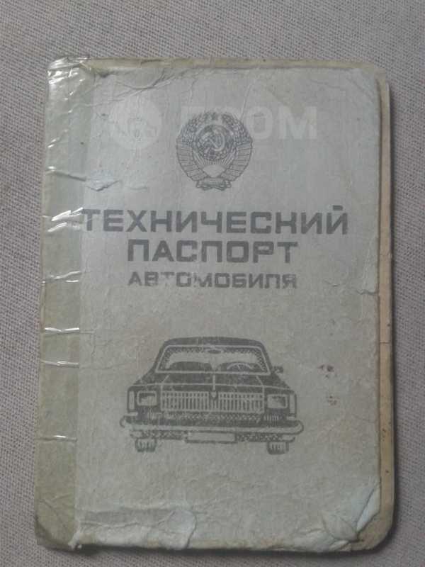Лада 2104, 1991 год, 40 000 руб.