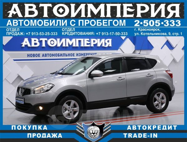 Nissan Qashqai, 2012 год, 708 000 руб.