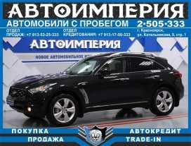 Красноярск FX37 2010