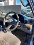 Nissan Vanette Serena, 1994 год, 110 000 руб.