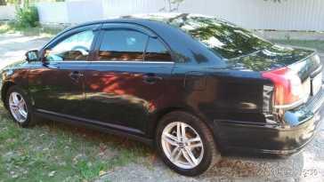 Майкоп Avensis 2008