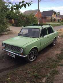 Старощербиновская 2101 1980