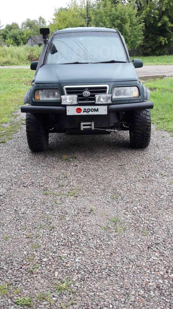 Mazda Proceed Levante, 1995 год, 280 000 руб.