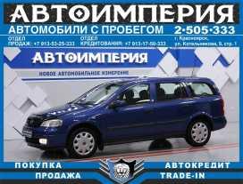Красноярск Astra 2002