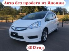 Краснодар Fit Shuttle 2013