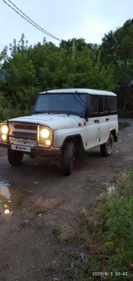 Владивосток 3151 2002
