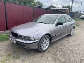 Кызыл 5-Series 1996