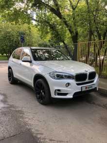 Москва X5 2018
