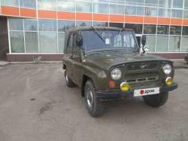 Улан-Удэ 469 1985