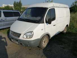 Кемерово 2217 2003