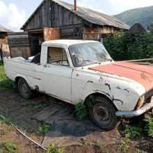 Улан-Удэ 2335 1990