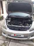 Toyota Wish, 2003 год, 530 000 руб.