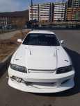 Nissan Skyline, 1996 год, 680 000 руб.