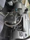 Nissan Tiida Latio, 2006 год, 380 000 руб.