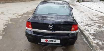 Кисловодск Astra 2008