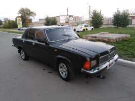 Челябинск 3102 Волга 1995