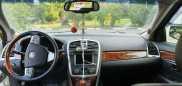 Cadillac SRX, 2008 год, 500 000 руб.