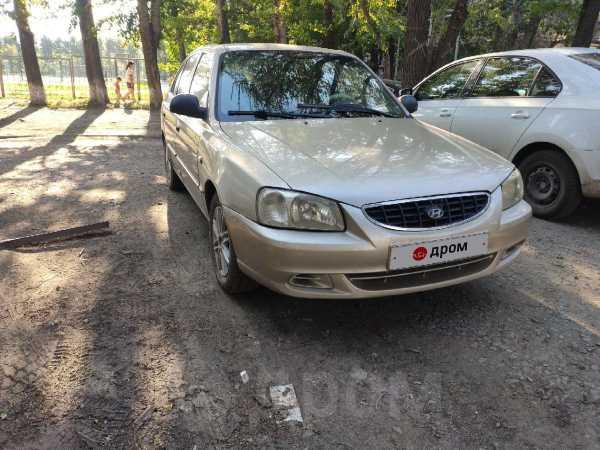 Hyundai Accent, 2004 год, 195 000 руб.
