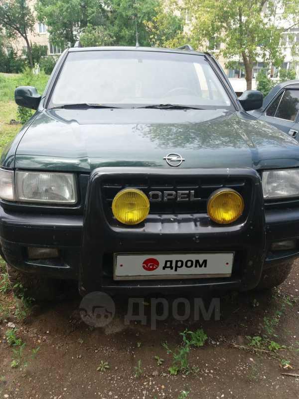 Opel Frontera, 1999 год, 290 000 руб.