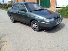 Далматово 2110 2005
