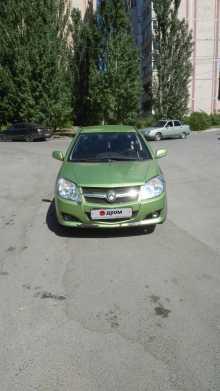 Волгоград MK 2008