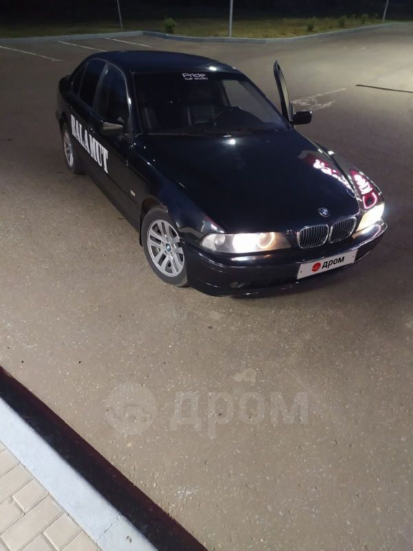 BMW 5-Series, 1997 год, 210 000 руб.