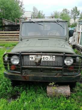 Могоча 469 1981