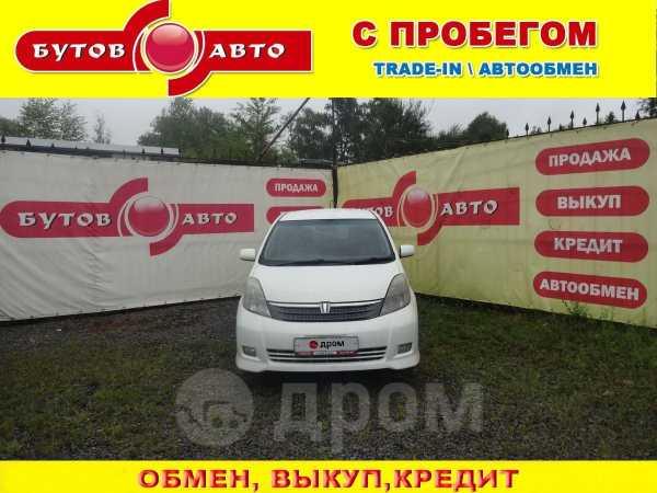Toyota Isis, 2006 год, 489 000 руб.