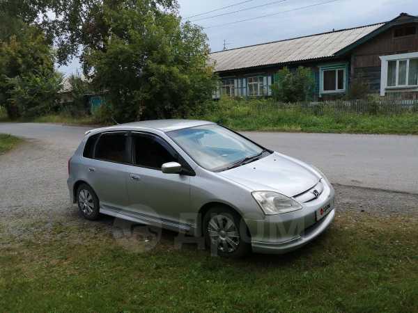 Honda Civic, 2000 год, 228 000 руб.