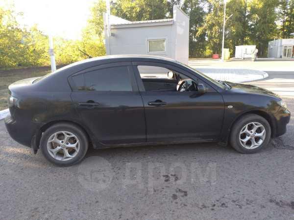 Mazda Axela, 2005 год, 260 000 руб.